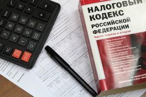 Налоговый кодекс, выбор режима налогообложения